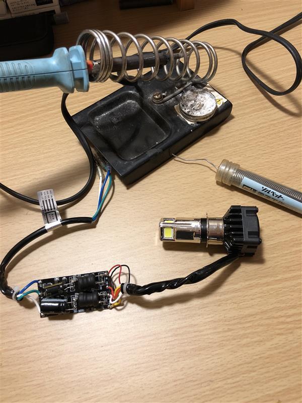 中華製LEDヘッドライト 修理