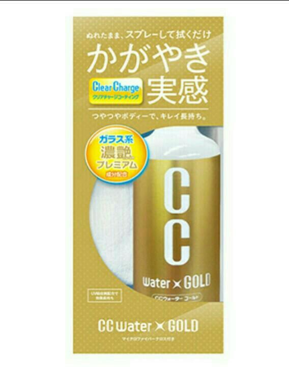 CCwater×Gord