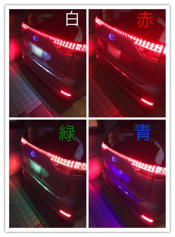 V社のテールから事故流(•́ε•̀;ก)💦全灯化テール&かなり怪しいナンバー灯の交換