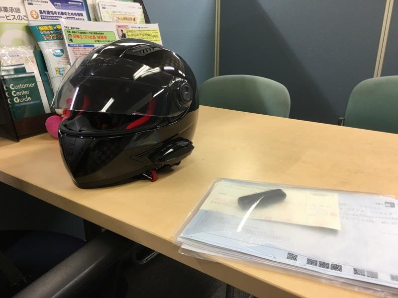 陸運支局までユーザー車検を受けに行きました。