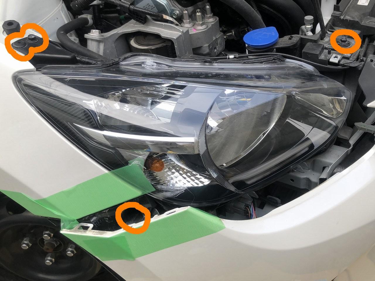 ヘッドライトを純正ハロゲン→純正LEDに交換