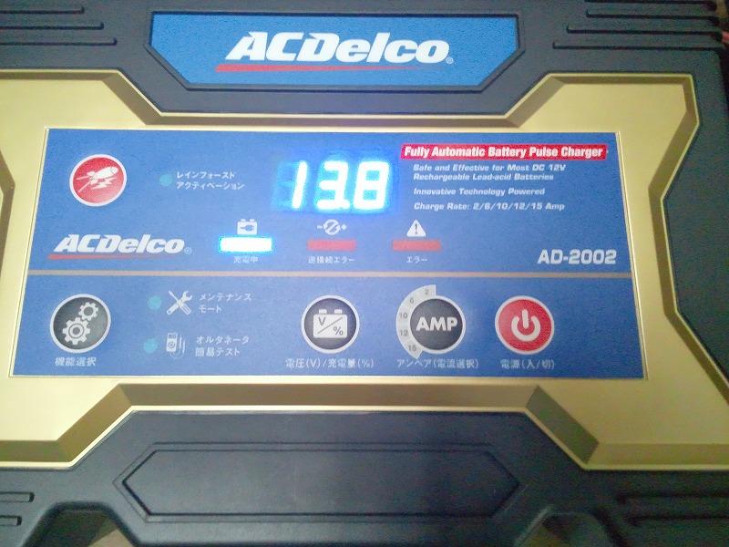 44B19R 充電