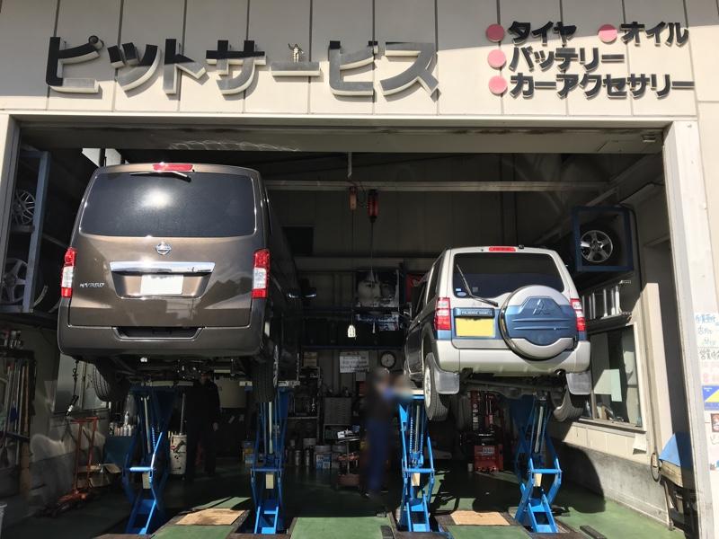 【エクステリア計画】フォグランプ交換 (総走行距離: 11,123km)