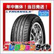 タイヤ交換 トライアングル Protract TE301