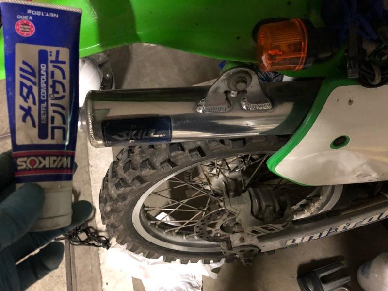 外装磨き剤ブルーパール テスト