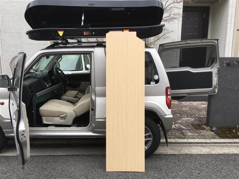 車 中泊 パジェロ 快適睡眠の為の車泊ベッド作り:車中泊での工夫・アイデア・グッズ:車中泊EXPRESS