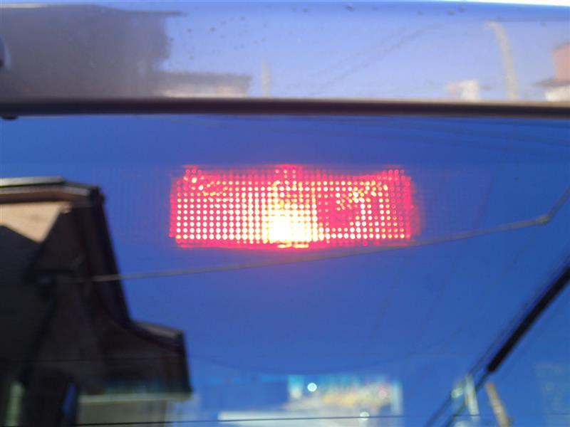 ハイマウントストップランプ LEDに交換1