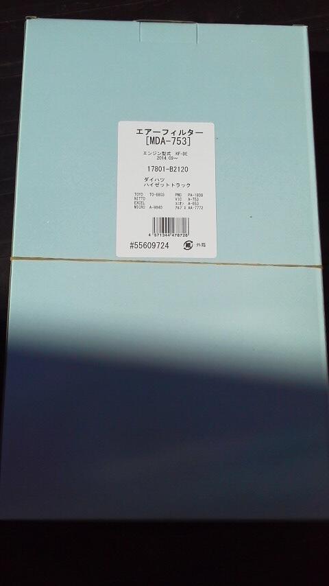 S510Pジャンボエアフィルタ交換