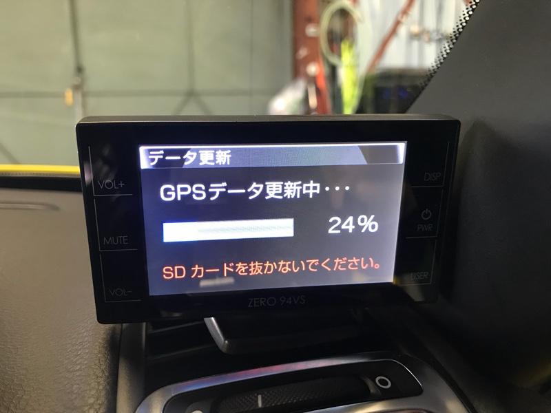 コムテックZERO94SV レーダー探知機 データ更新トラブル