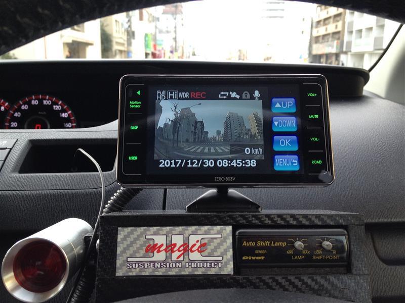コムテック ドライブレコーダー取付け<HDR-352GHP> <ZR-13>