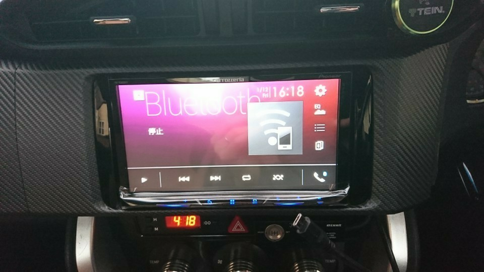 カロ FH-9300DVS取付け