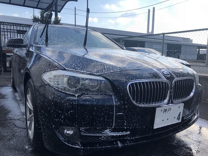 洗車【243,693km】