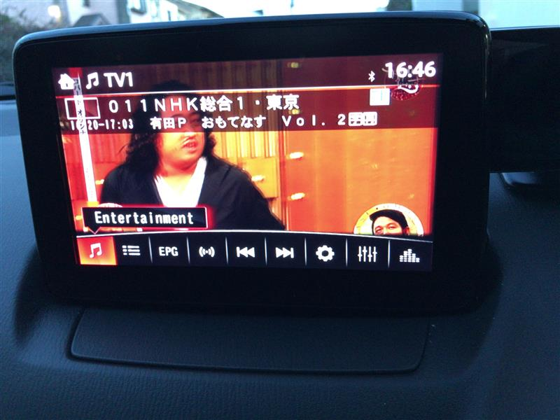 DataSystemテレビキット UTV401取付