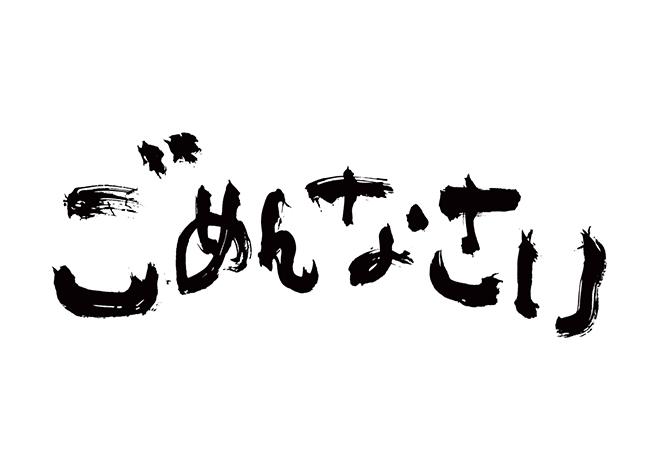 DIY青空オールペン('_')part8