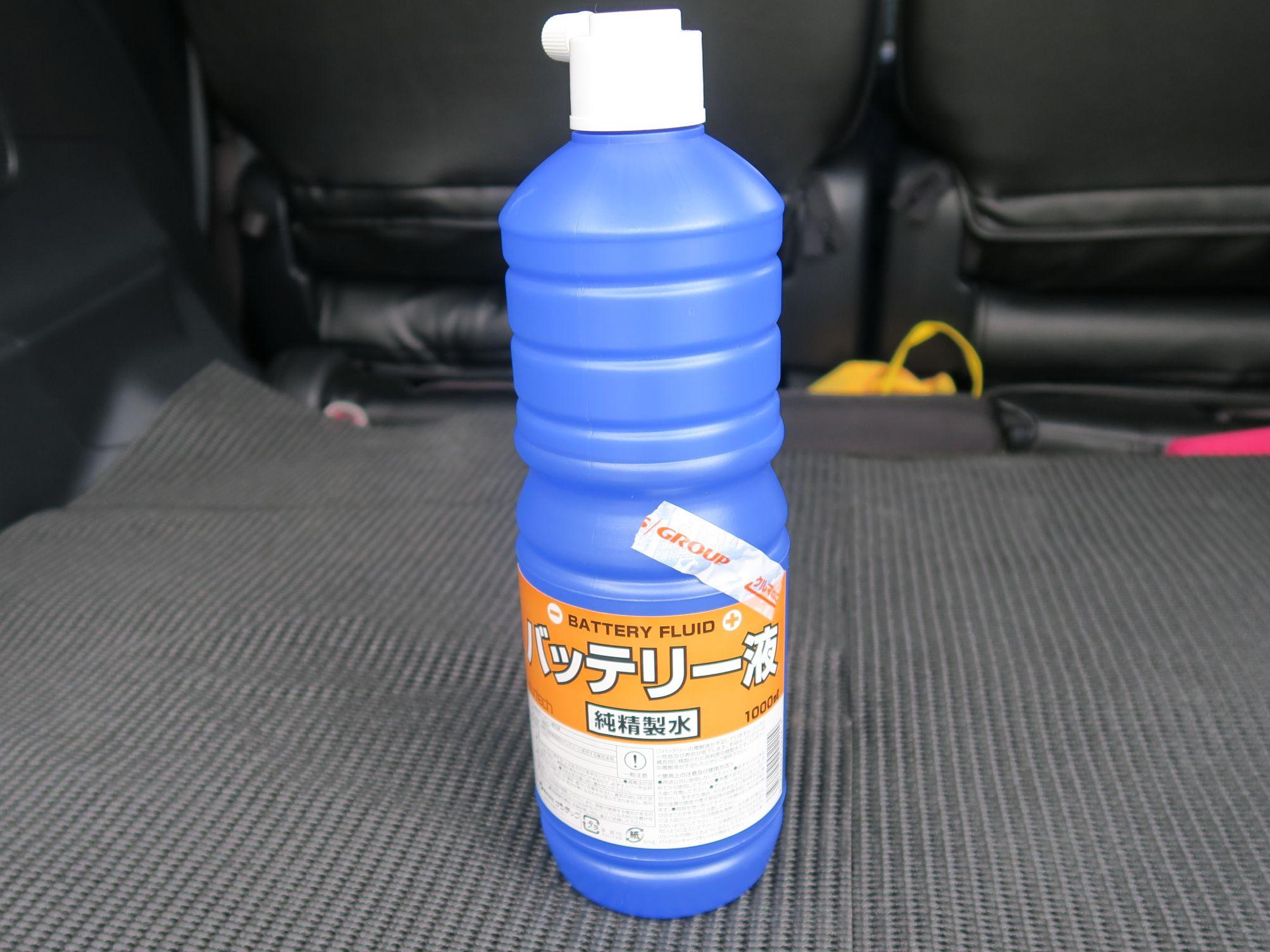 補充液は約1/3程度使用、思っていた以上にバッテリー液が減っており、今後も定期的に補充する必要がありそうです。