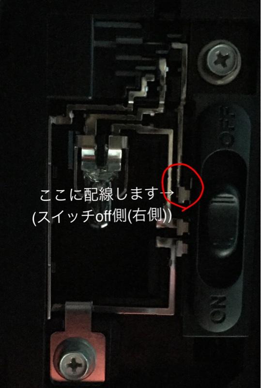 FK8 ドアオープン連動マップランプ点灯(その2)