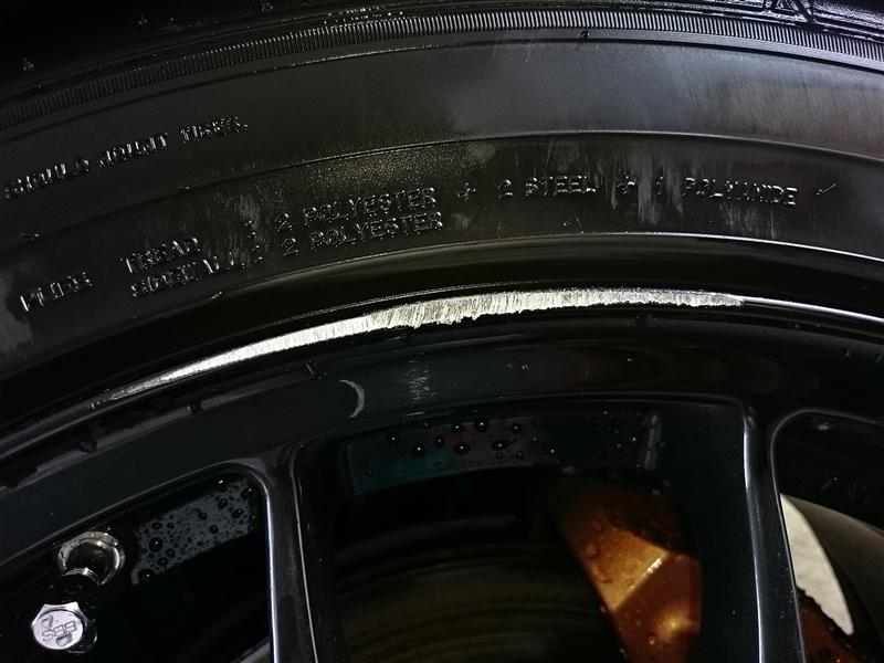 BBS ガリ傷修理