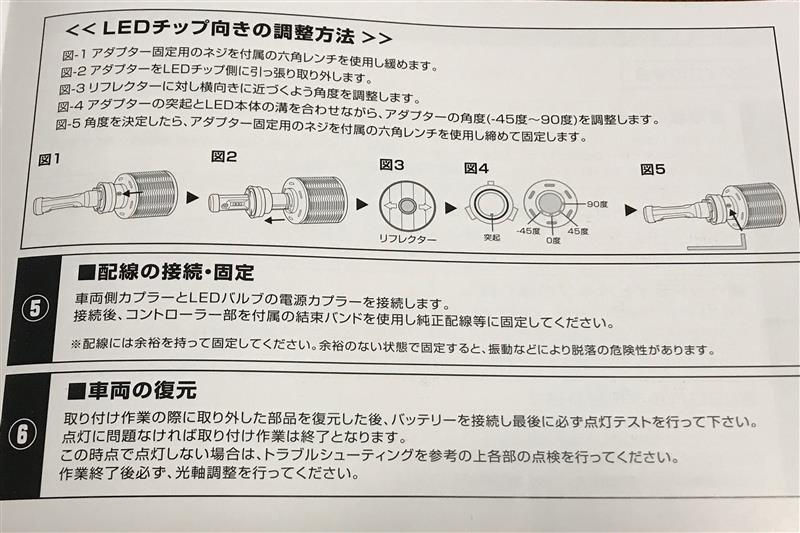 取付プチオフ! fcl LEDヘッドライト (HB3ハイビーム)【特別モニタープレゼント】