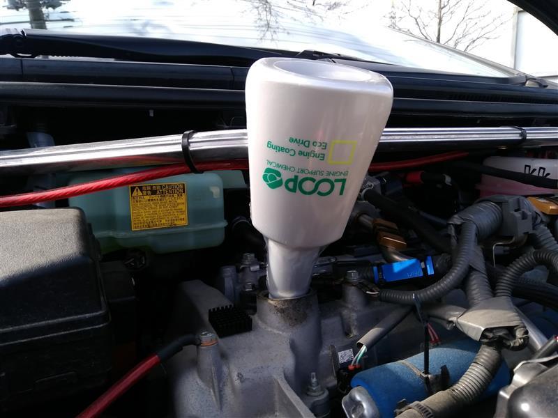 オイル交換7回目 シュアラスター エンジンオイル添加剤