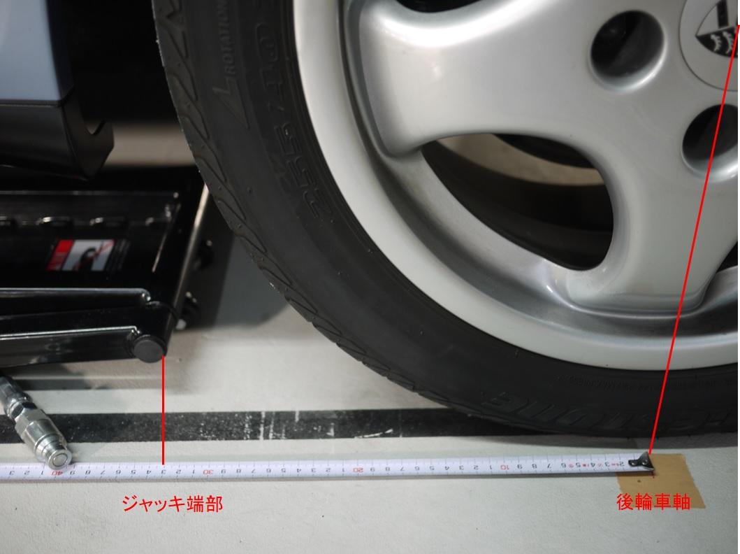 964(ポルシェ911)クイックジャッキ BL-5000SLX使用 No.1