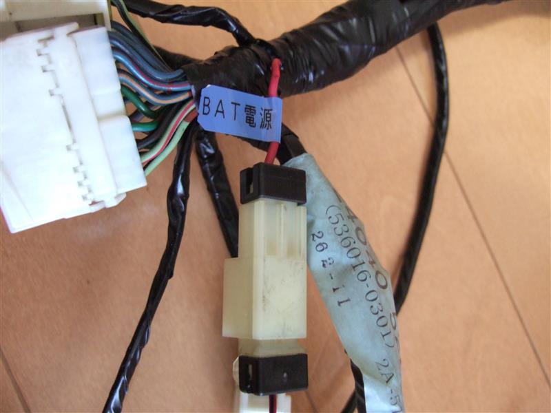 PS13 エアコン・コントローラーASSY デジタル化