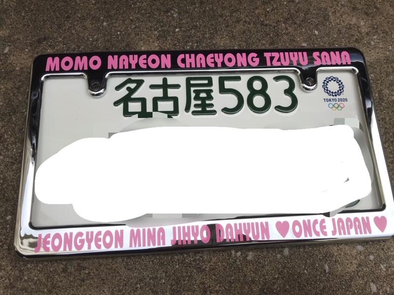 ONCE JAPAN specialナンバーフレーム取付