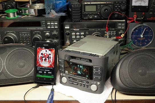 ビート専用オーディオ「スカイサウンド」のAUX入力をC-BUS回路から「梅コース編(笑)」。