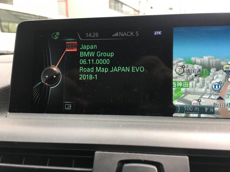 Road Map JAPAN EVO 2018-1 アップデート