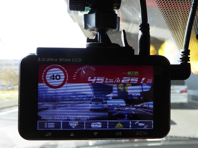マルチ録画対応ドライブレコーダーの取付