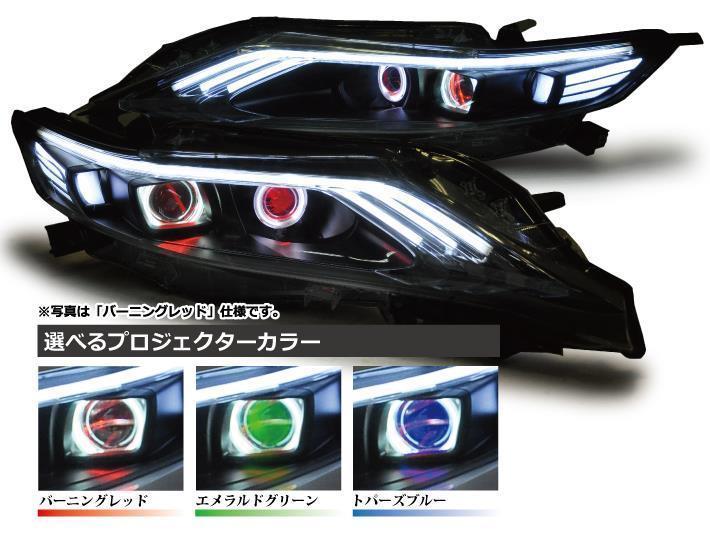 60/65系ハリアー 高輝度SMDアイライン搭載ダブルプロジェクターイカリングヘッドライト