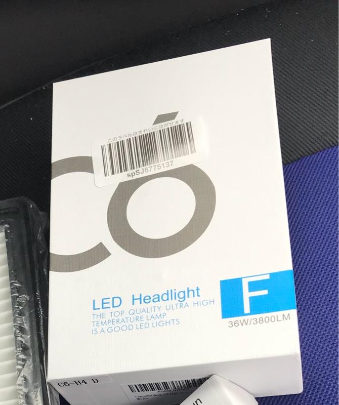 LED化、そして俺的あるある