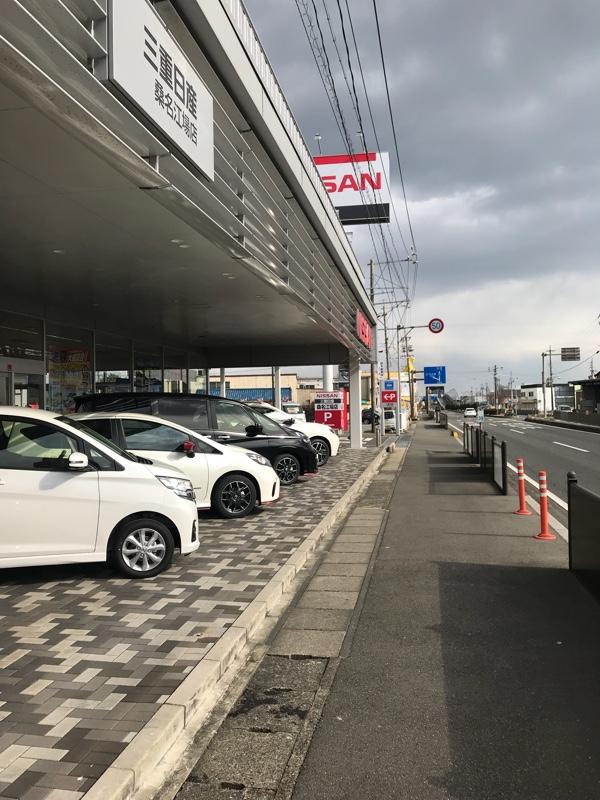 年次点検【新車2年目】