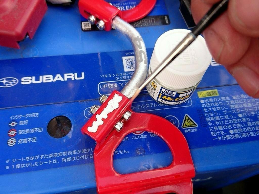バッテリーホルダーの錆び