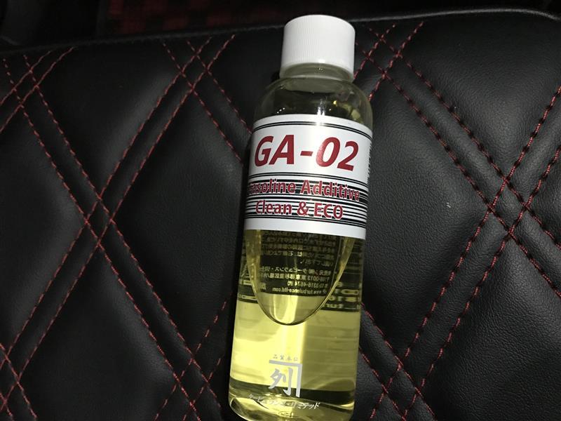 タービュランスGA-01 GA-02注入(記録用)