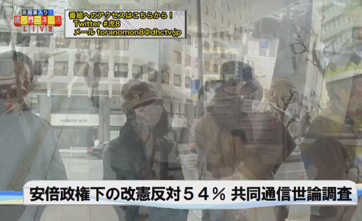 2/5月 青山 繁晴×居島一平【虎ノ門ニュース】