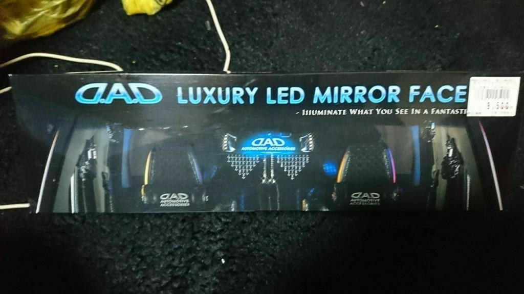 LEDのミラーフェイスカバーの構造確認と点検