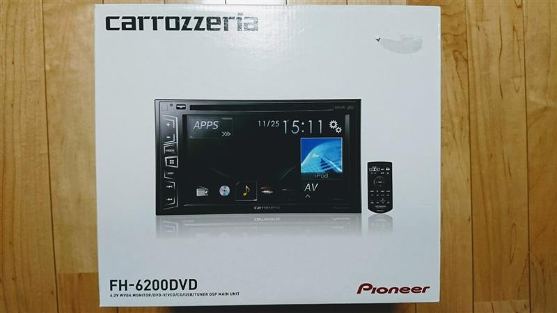 PIONEER / carrozzeria FH-6200DVD取付け