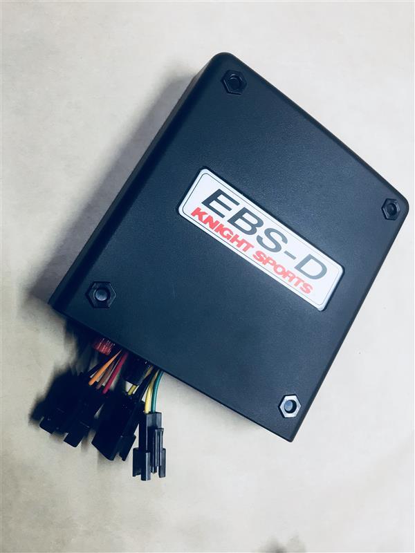 EBS-D(エレクトリックブーストスタビライザー)の取り付け