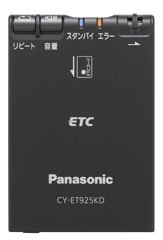 Panasonic [ パナソニック ] ETC車載器 [ アンテナ分離型 ]CY-ET925KD