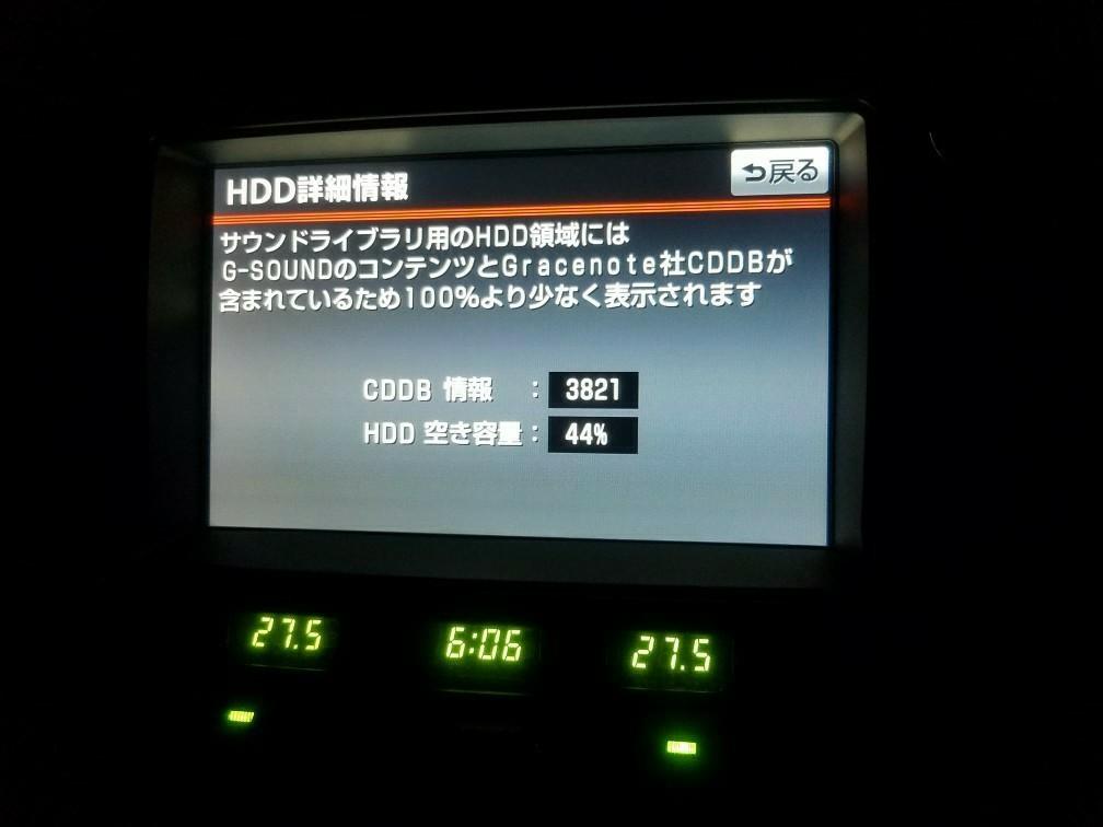 G-SOUND内の曲削除(HDD容量確保)