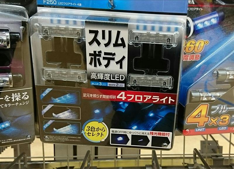オイル交換とフィルター交換とLED電飾取り付け