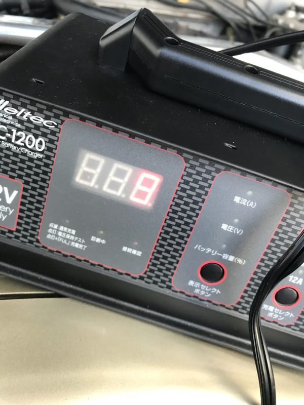 Panasonic カオス充電