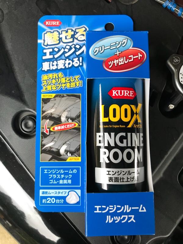 N-BOXエンジンルームのクリーニング
