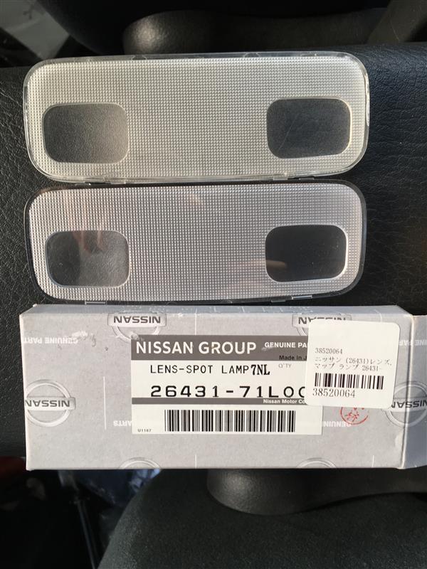 マップランプ レンズ交換