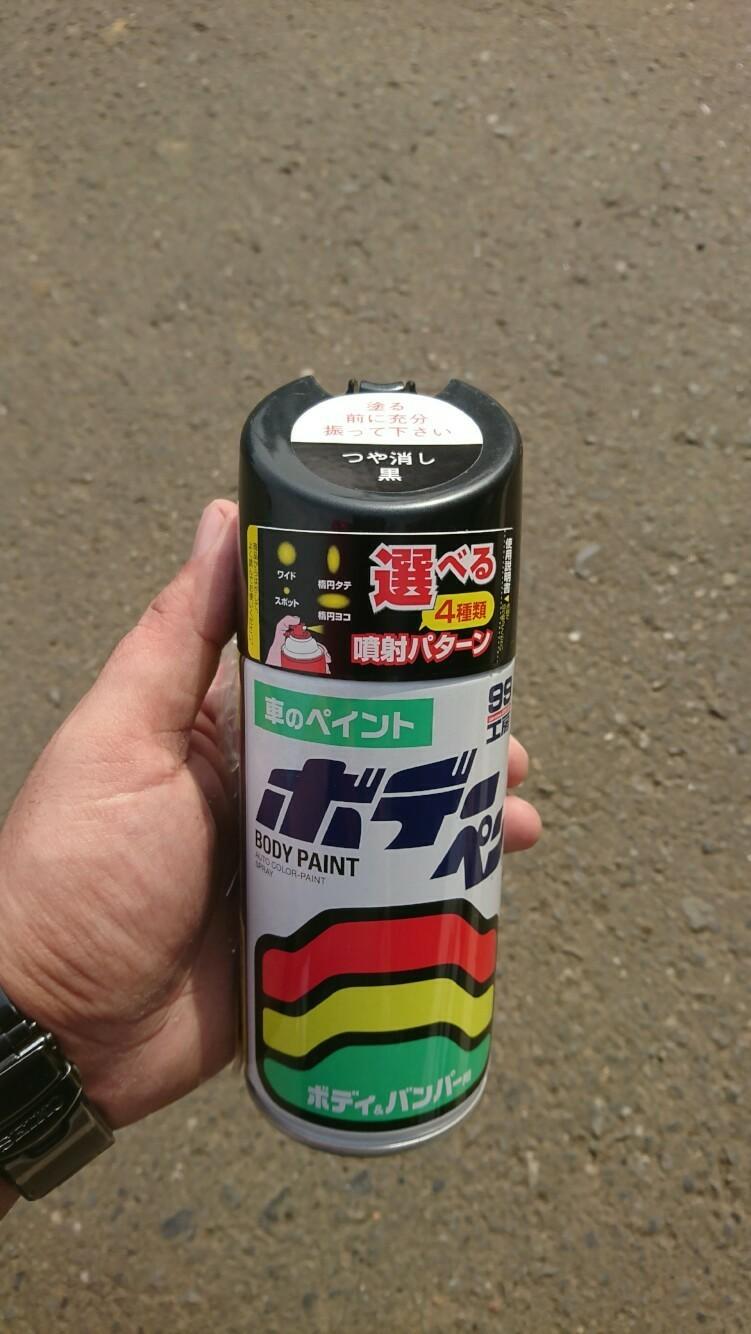 F50シーマワイパーアーム塗装