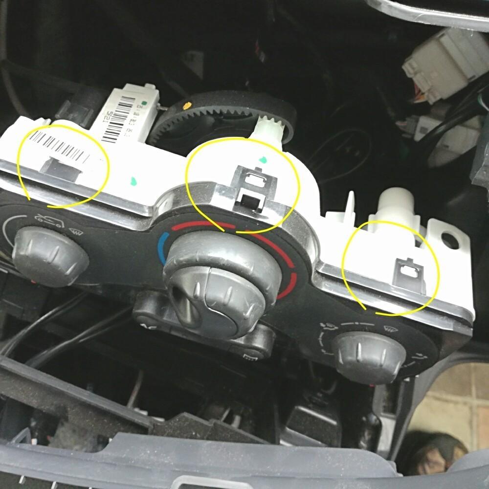 エアコンパネルのバックライトの交換