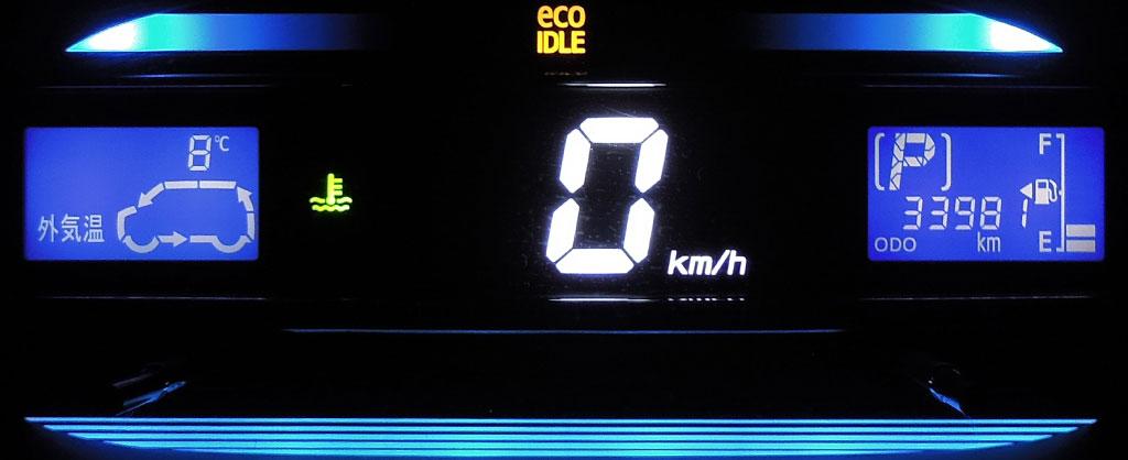 バッテリー交換記録