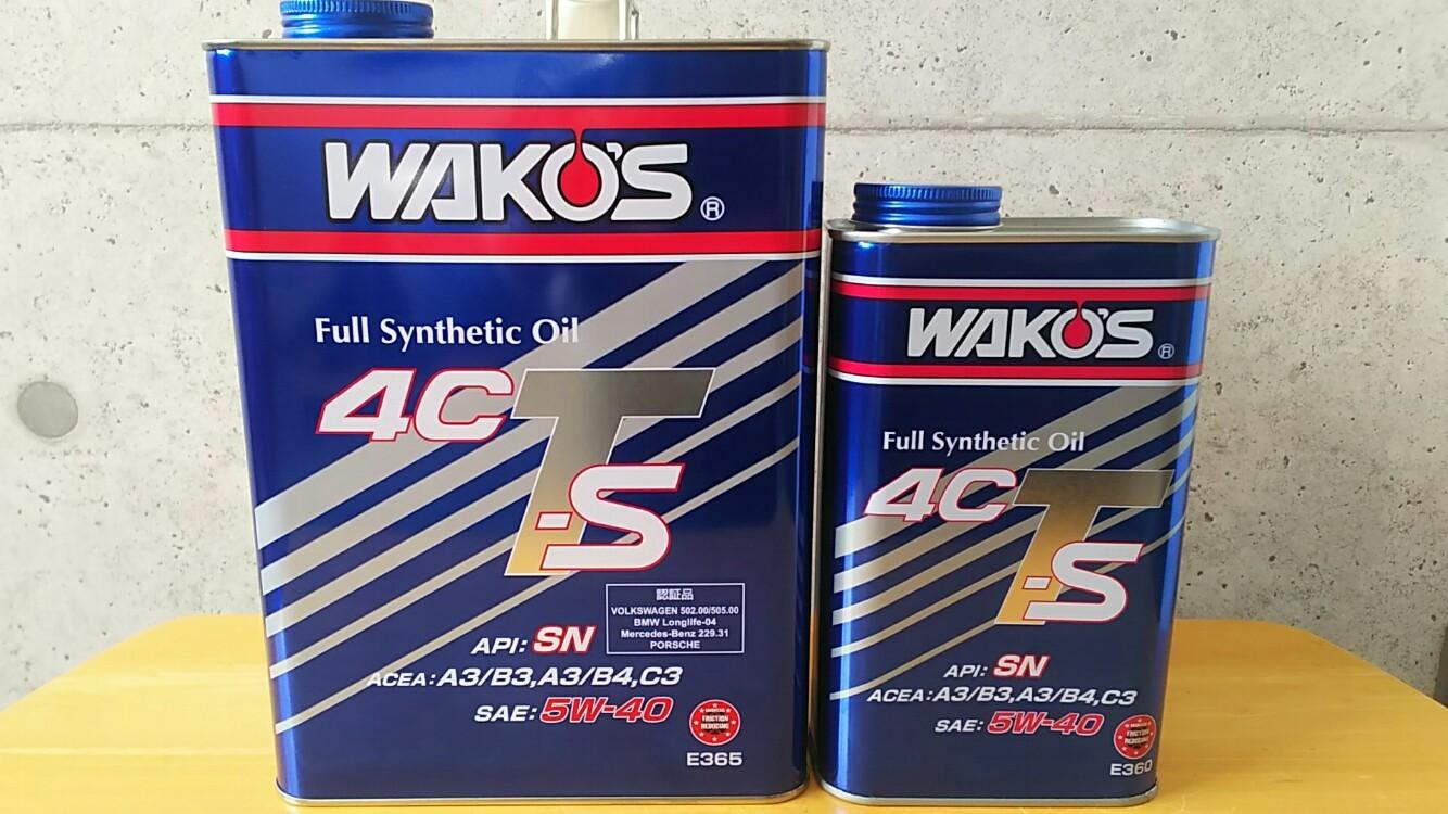 WAKO'S 4CT-S 5W-40