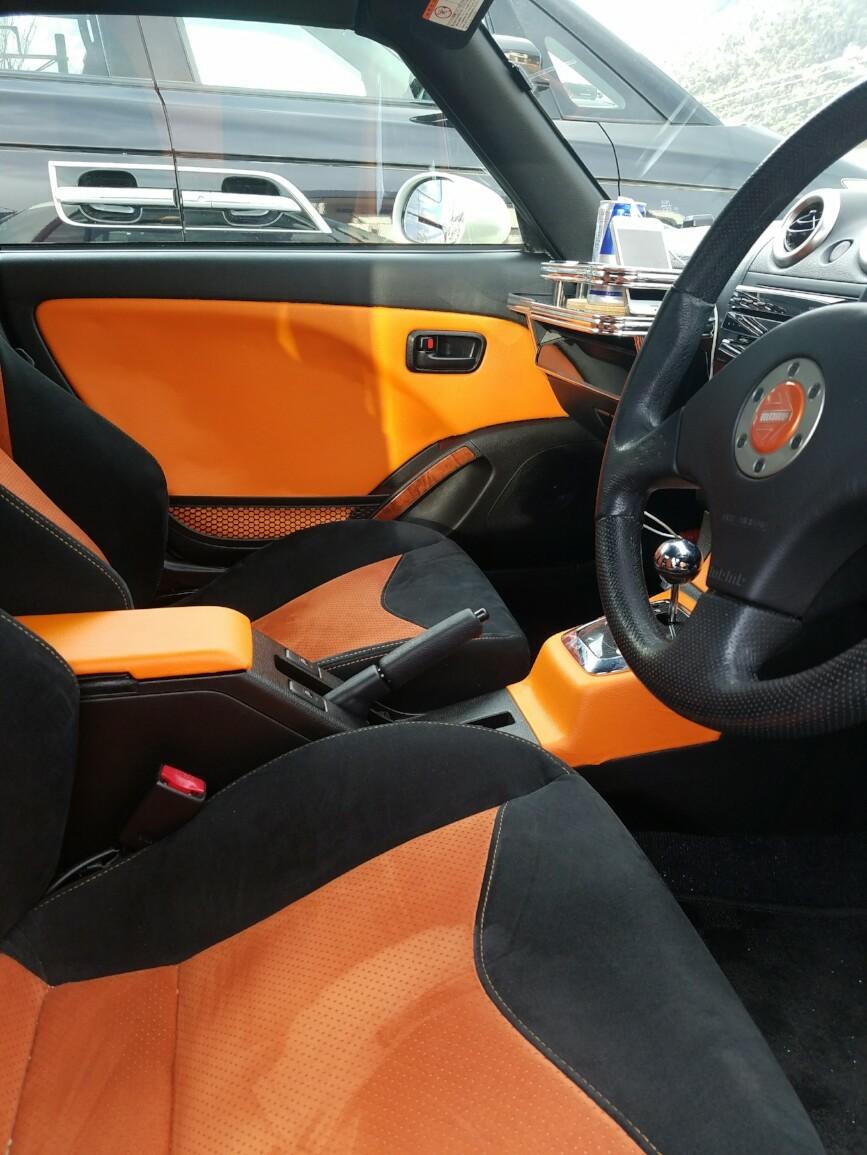 オレンジ化‼