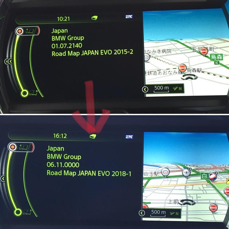 MINIを乗りやすくするために 〜純正ナビの地図データ更新〜